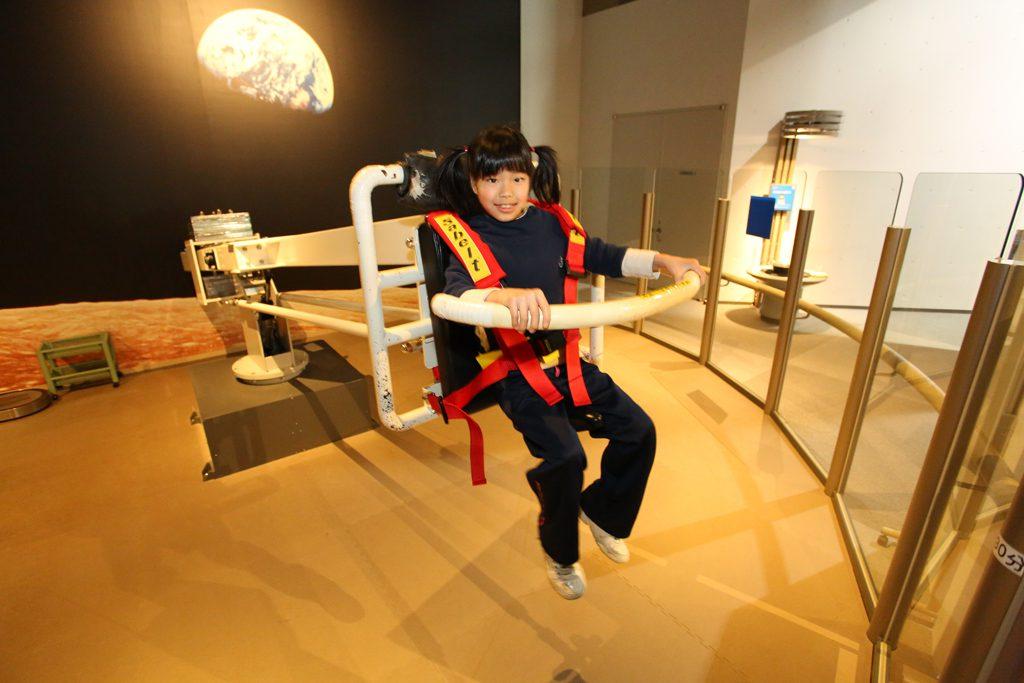 月面散歩を疑似体験できる「ムーンウォーカー」/あすたむらんど徳島(徳島県板野町)