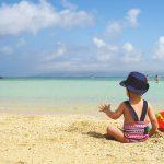 沖縄家族旅行で子どもにさせたい体験は!?子連れ旅のプロがアドバイス