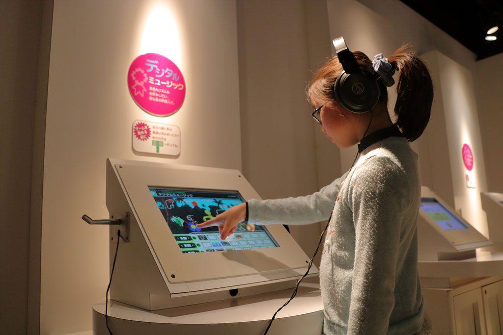 自分の声が音楽になるデジタルミュデジタル//千葉市科学館(千葉県)