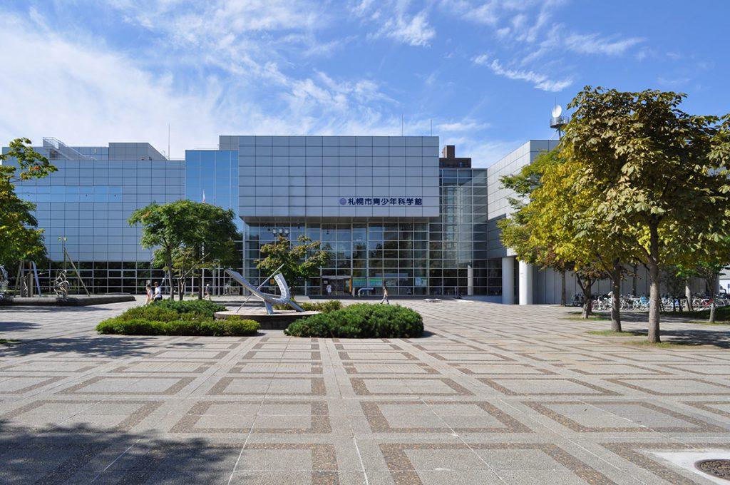 札幌市青少年科学館外観 (北海道/札幌市)