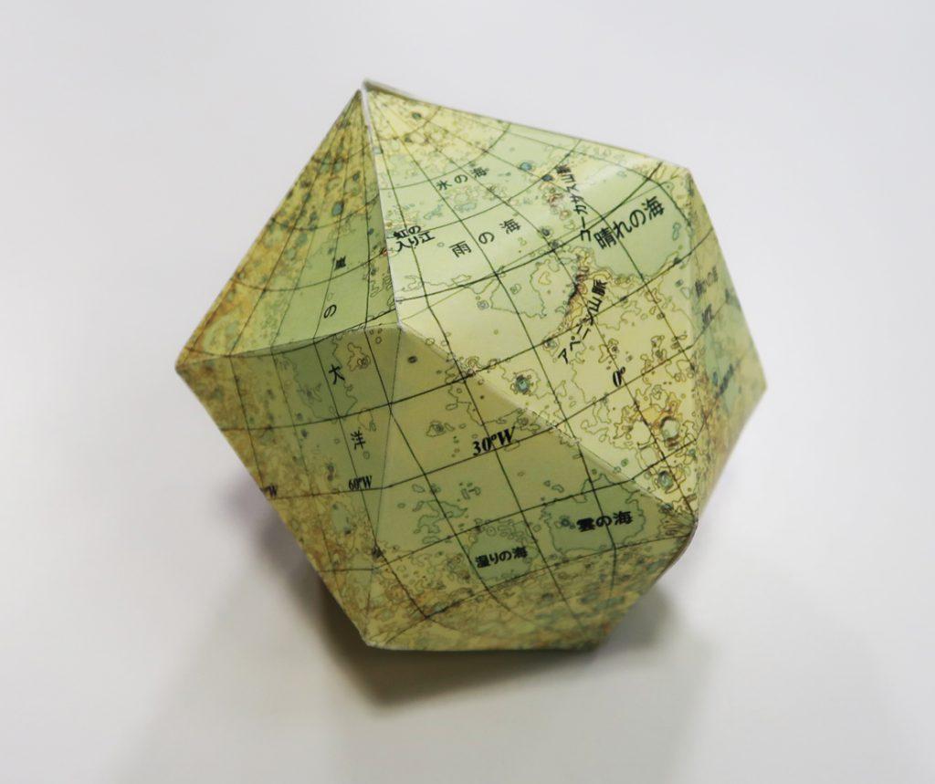 工作で作った「月球儀」/明石市立天文科学館(兵庫県)