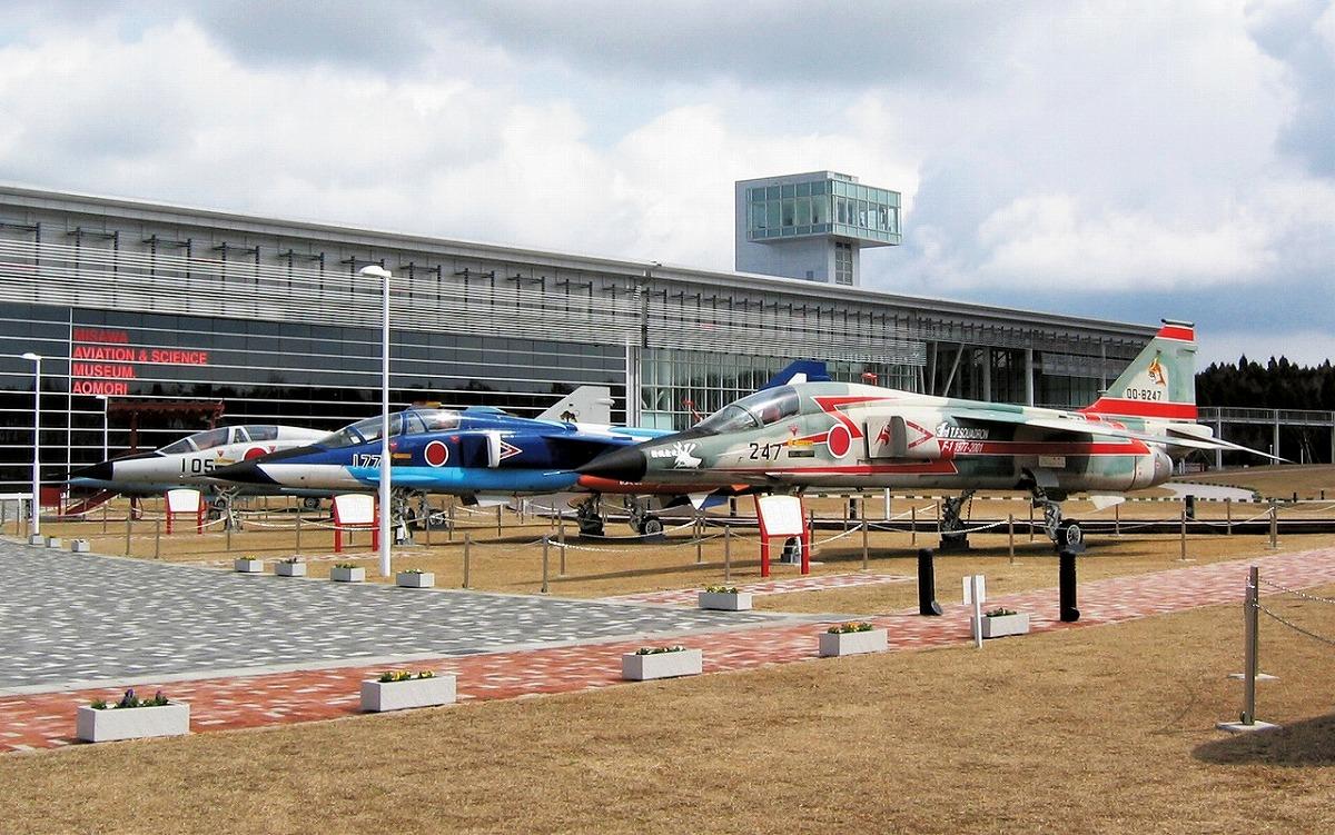 11機の展示航空機/青森県立三沢航空科学館(三沢市)