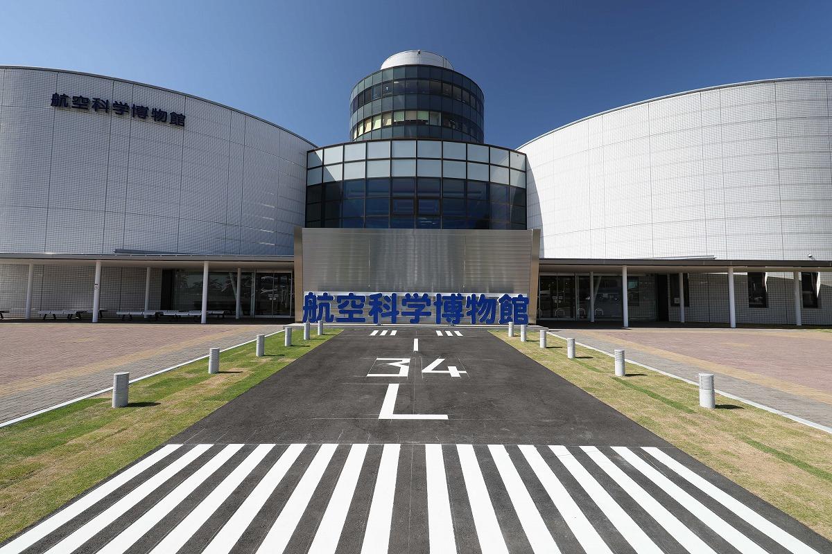 航空科学博物館の玄関アプローチ(千葉県/芝山町)