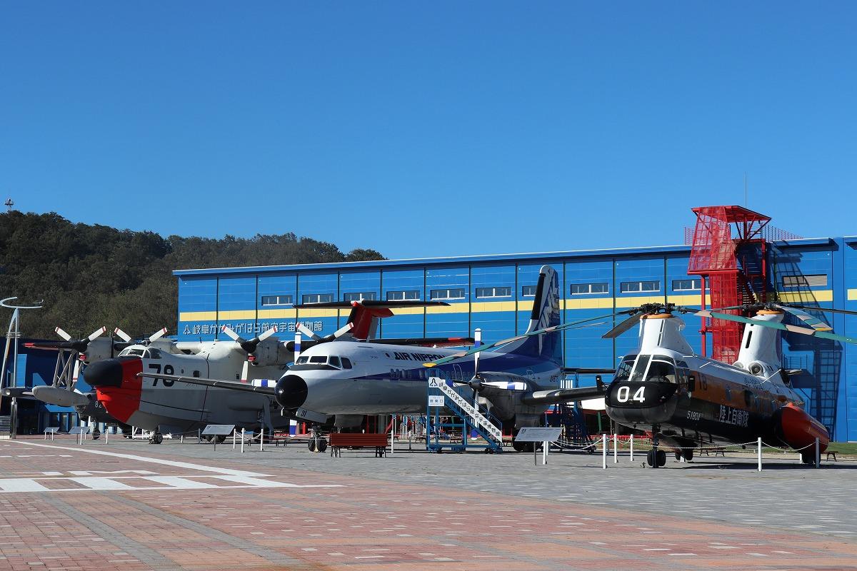 様々な機体を展示している屋外エリア/岐阜かかみがはら航空宇宙博物館(各務原市)