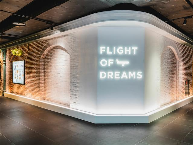 FLIGHT OF DREAMS(フライト・オブ・ドリームズ)のメインエントランス(愛知県/常滑市)