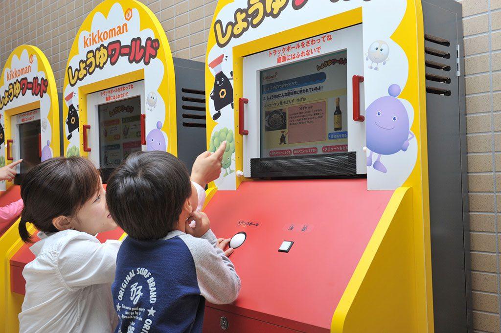 しょうゆに関するクイズが出題されるゲーム機/キッコーマンもの知りしょうゆ館(千葉県/野田市)