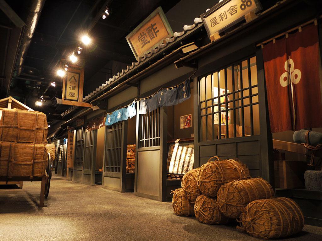 すしの歴史や文化を学べる「鮨學堂(すしがくどう)」/清水すしミュージアム(静岡県/静岡市)