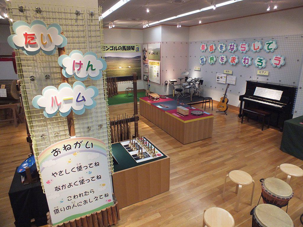 体験ルームにある様々な楽器/浜松市楽器博物館(静岡県/浜松市)