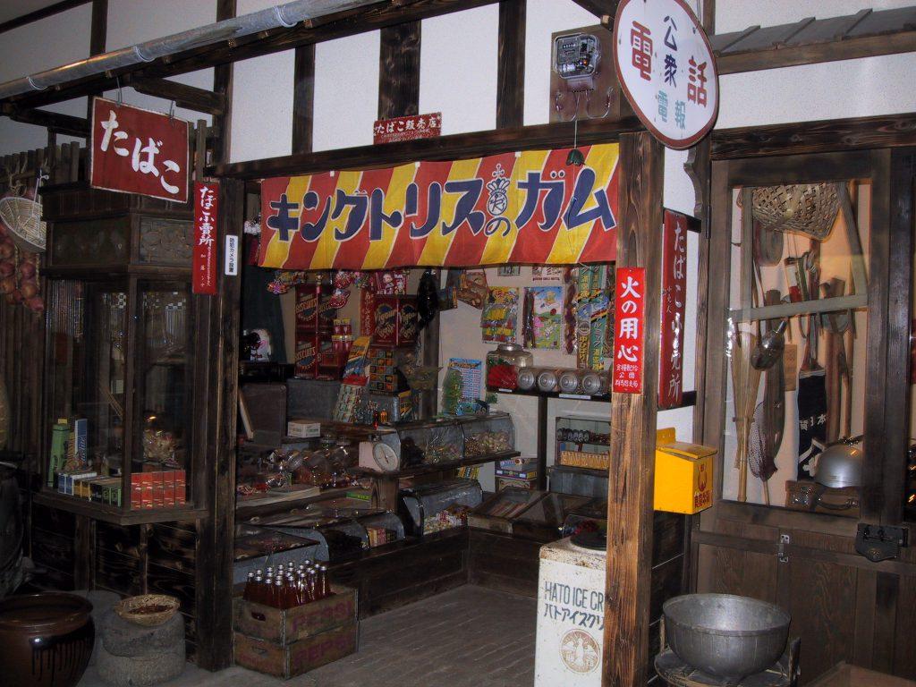 懐かしい駄菓子屋さんの再現/伊香保 おもちゃと人形 自動車博物館(群馬県/吉岡町)