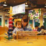 全国のおもちゃ博物館12選!昔懐かしいおもちゃやこだわりのおもちゃで遊ぼう