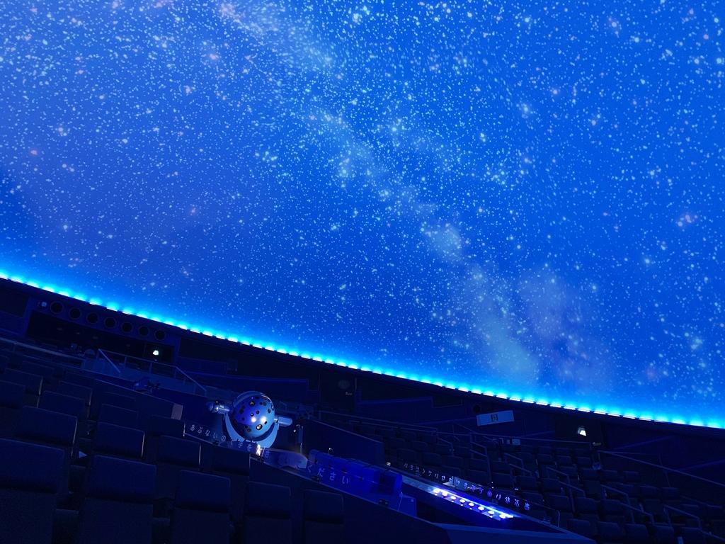 内装も一新した最新のプラネタリウム内部/浜松科学館「みらいーら」(静岡県/浜松市)