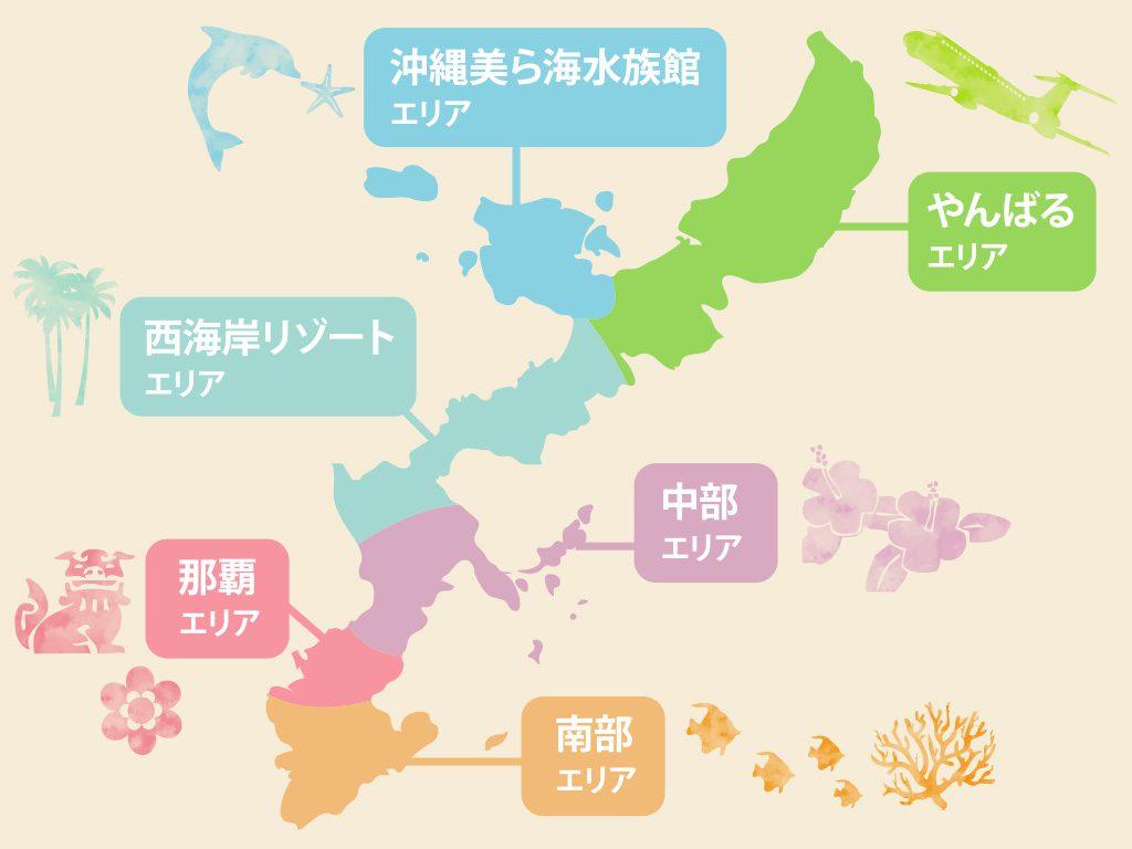 大きく6エリアに分けた沖縄全体図