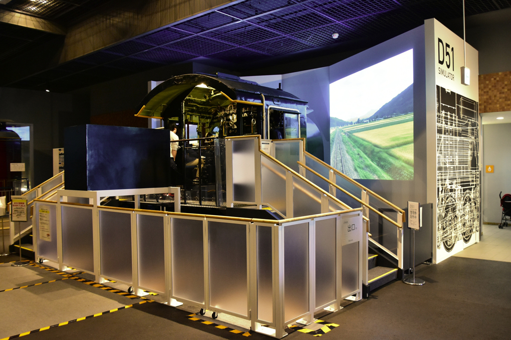 本館1階「車両ステーション」/鉄道博物館(埼玉県/さいたま市)