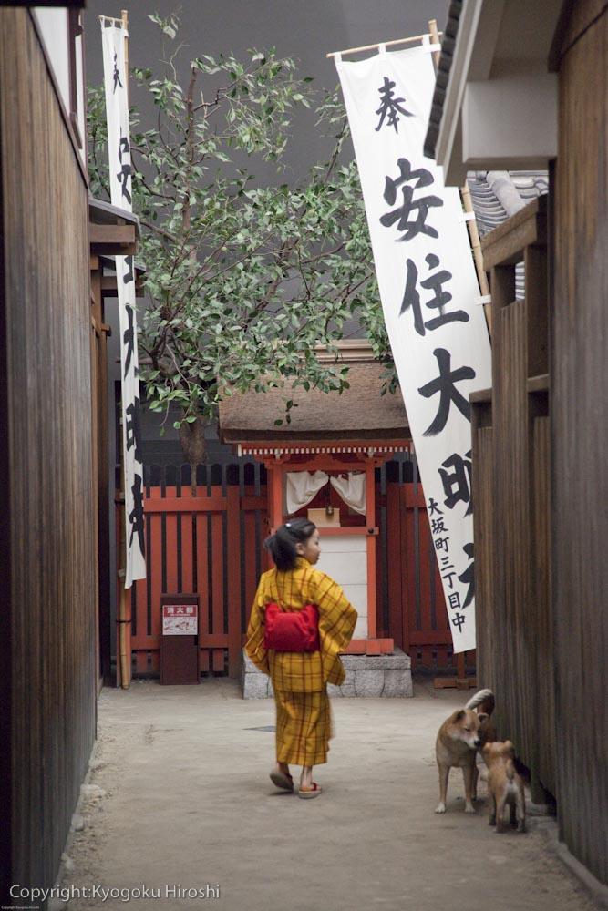 江戸時代の大阪の町並みを再現した9階/大阪くらしの今昔館(大阪市)