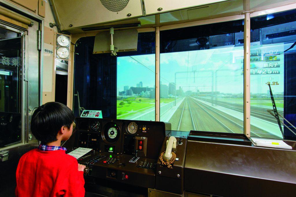 「8090系運転シミュレーター」/電車とバスの博物館(神奈川県/川崎市)
