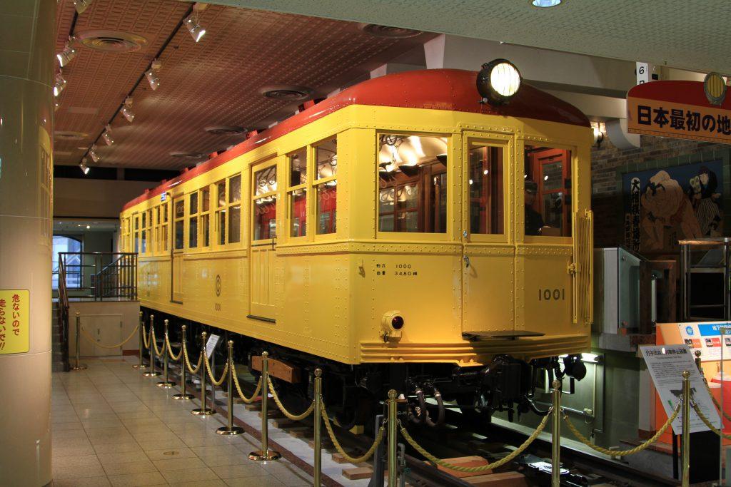 日本初の地下鉄車両「1001号車」/地下鉄博物館(東京都/江戸川区)