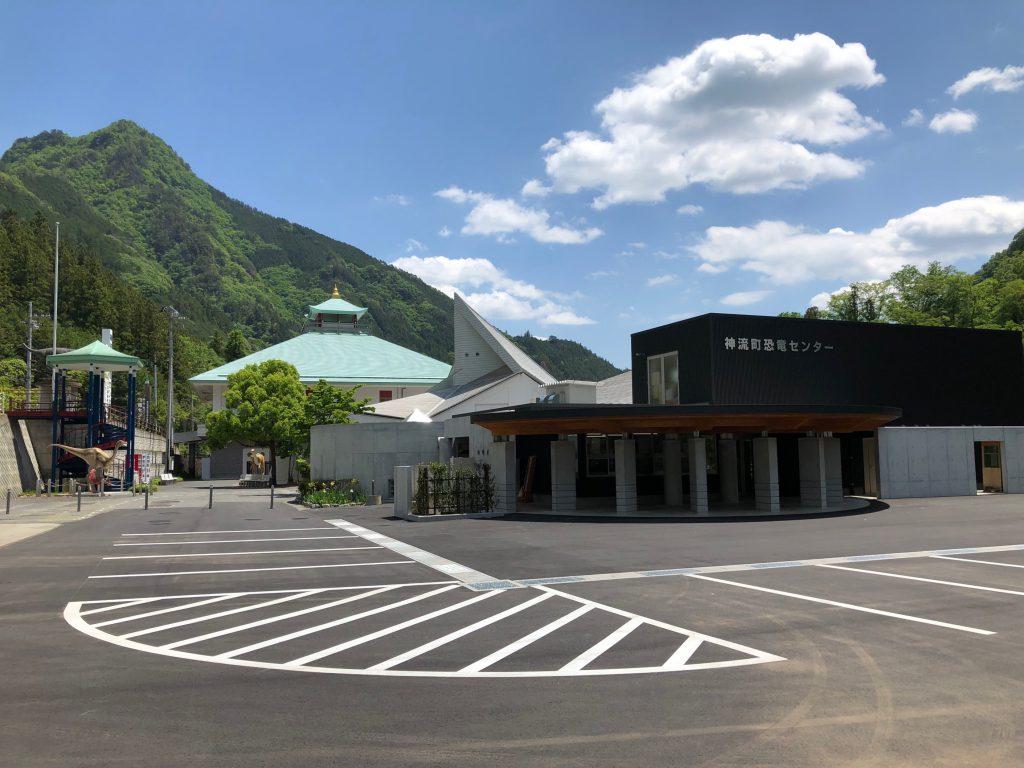 神流町恐竜センターの全景(群馬県)