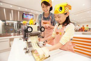 創造力が育つ!食育体験がいっぱい!「カップヌードルミュージアム 横浜」