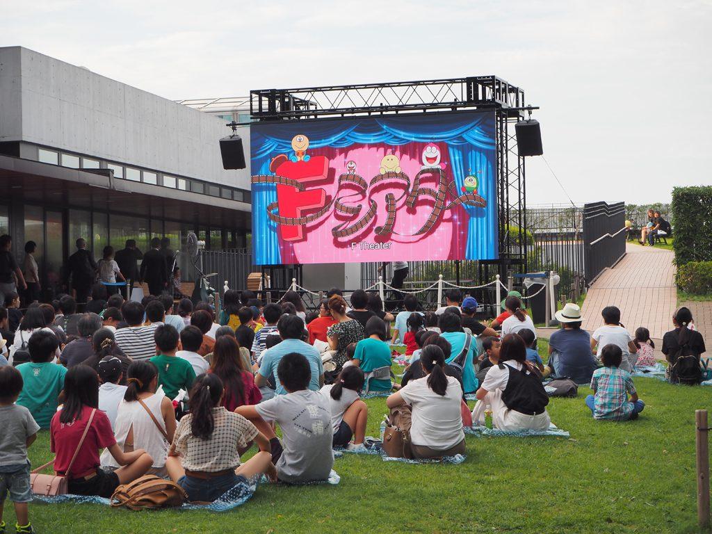 ドラえもんのアニメ作品を上映する「はらっぱシアター」/川崎市 藤子・F・不二雄ミュージアム(神奈川県)