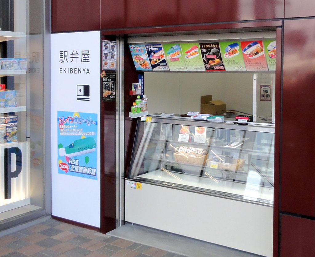 北側と南側にある「駅弁屋」/鉄道博物館(埼玉県/さいたま市)