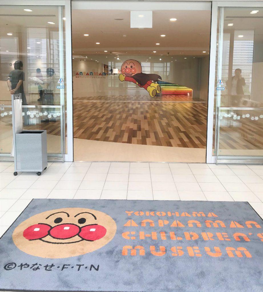 2階のミュージアム入り口/横浜アンパンマンこどもミュージアム(神奈川県/横浜市)