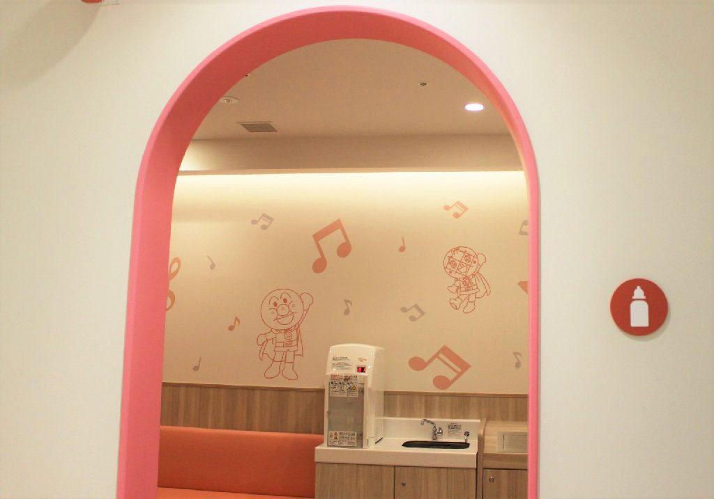 授乳室の入り口/横浜アンパンマンこどもミュージアム(神奈川県/横浜市)