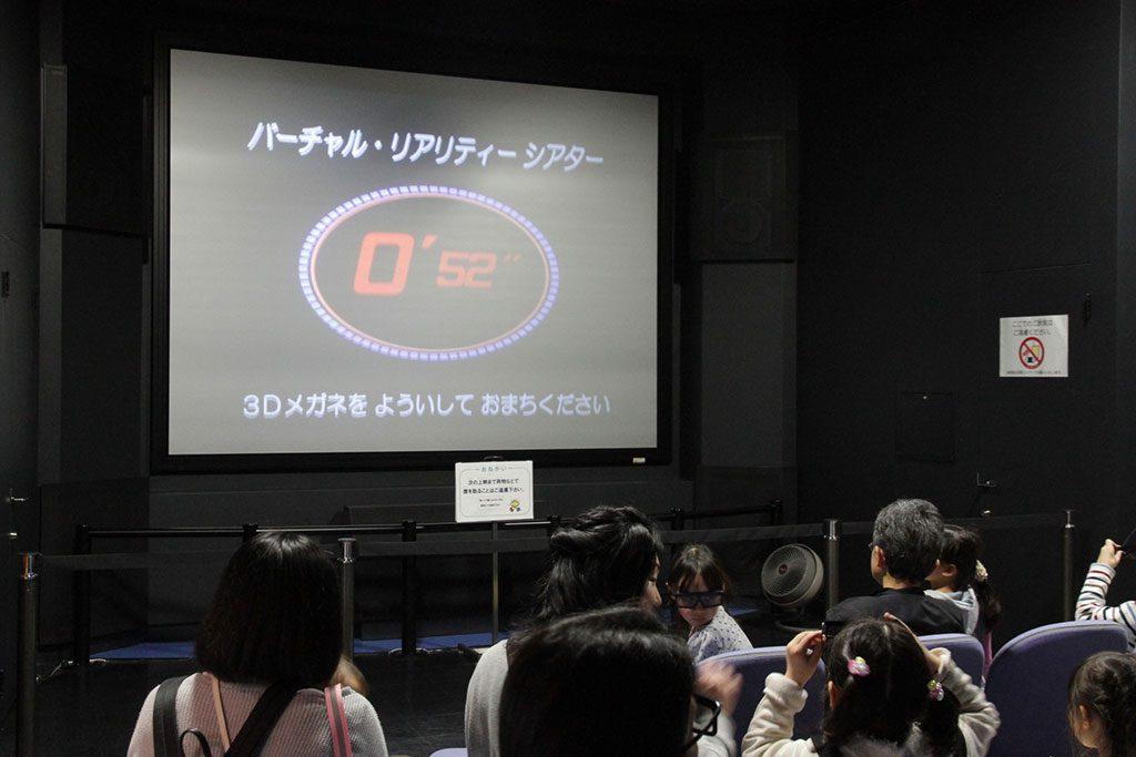 バーチャル・ディノ・ワールド3D体験/新潟県立自然科学館(新潟県/新潟市)