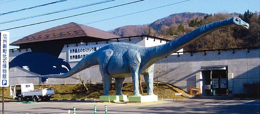 外観:ディプロドクスの実物大模型/信州新町化石博物館(長野県/長野市)