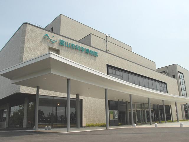 富山市科学博物館の外観(富山県/富山市)