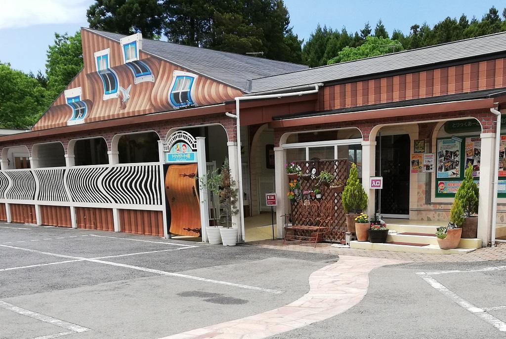 「トリックアートの館」外観/那須とりっくあーとぴあ(栃木県/那須町)