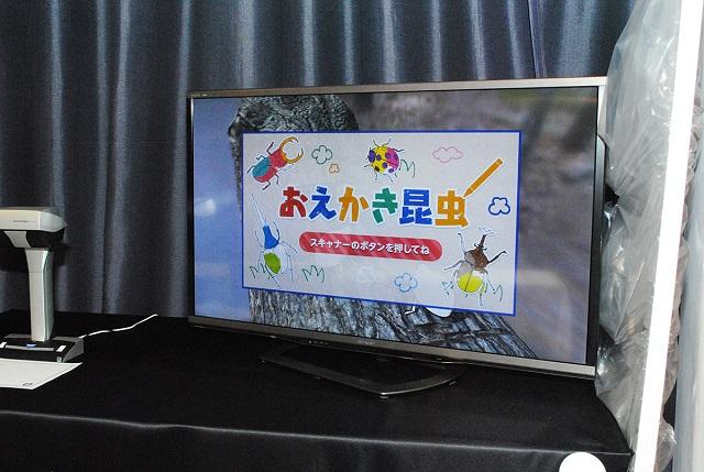 昆虫が映像となって動き出す「アクアのお絵描き昆虫」/大昆虫展in東京スカイツリータウン(東京都)