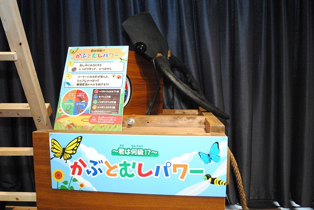 昆虫たちとパワー対決「かぶとむしパワー」/大昆虫展in東京スカイツリータウン(東京都)