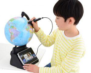しゃべる地球儀「小学館の図鑑NEOGlobe」で遊びながら、楽しく旅のプランニング