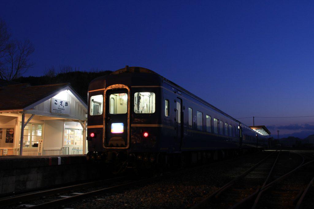 宿泊できる往年の寝台車/小坂鉄道レールパーク(秋田県/小坂町)