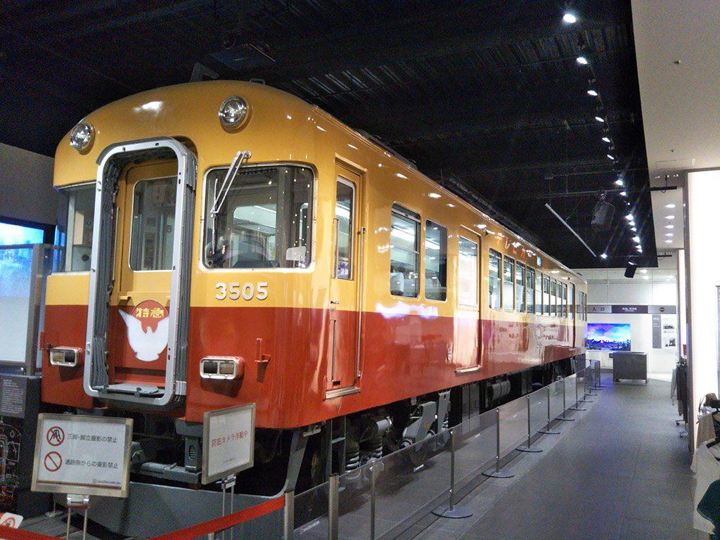 京阪特急の展示/くずはモールSANZEN HIROBA(大阪府/枚方市)