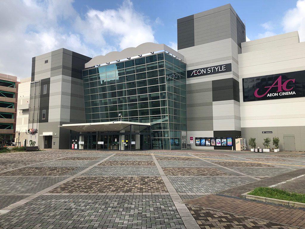 イオンモール茨木JR側屋外広場の外観(大阪府/茨木市)