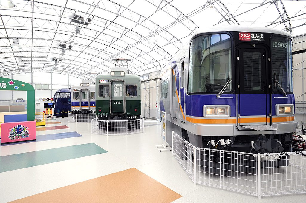 車両展示/わくわく電車らんど(大阪府/泉南郡岬町)