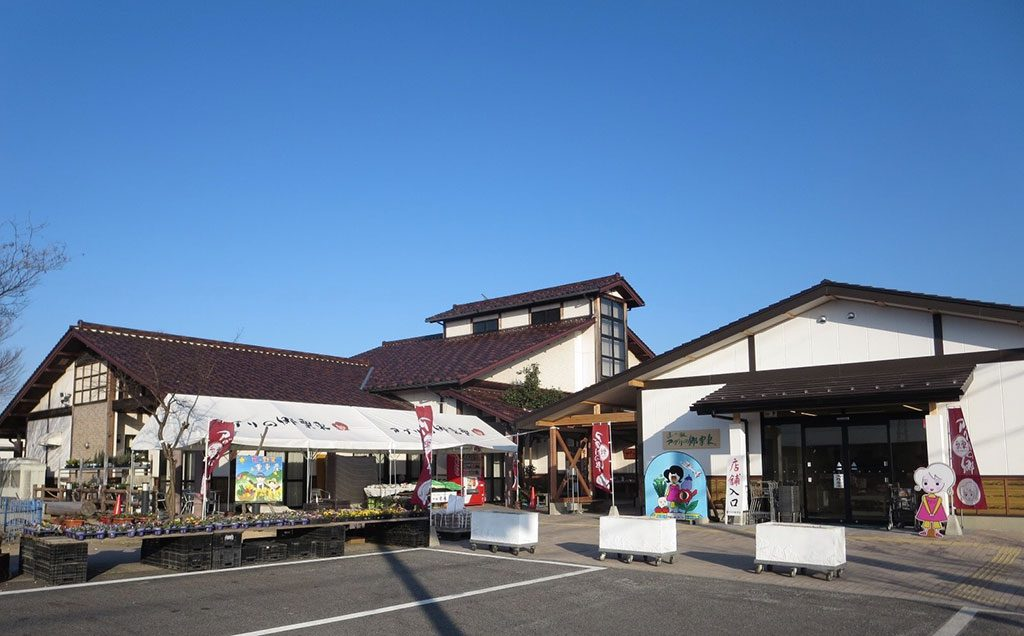 道の駅 アグリの郷栗東の外観(滋賀県/栗東市)