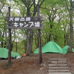 山形県の日帰りバーベキュー&キャンプ場7選(手ぶら・ペットOK、川遊びなど)