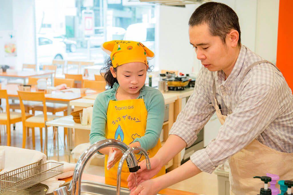 ていねいに手洗い/東京ガス キッズインザキッチン 親子クラス