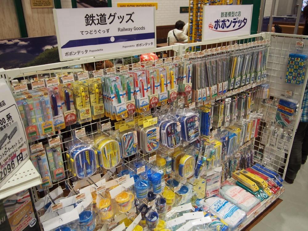 鉄道模型の店も併設/鉄道カフェ STEAM LOCOMOTIVE with ポポンデッタ(埼玉県/富士見市)