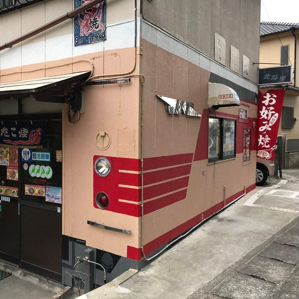 国鉄183系電車をイメージした外観/食堂車北斗星(千葉県/鴨川市)