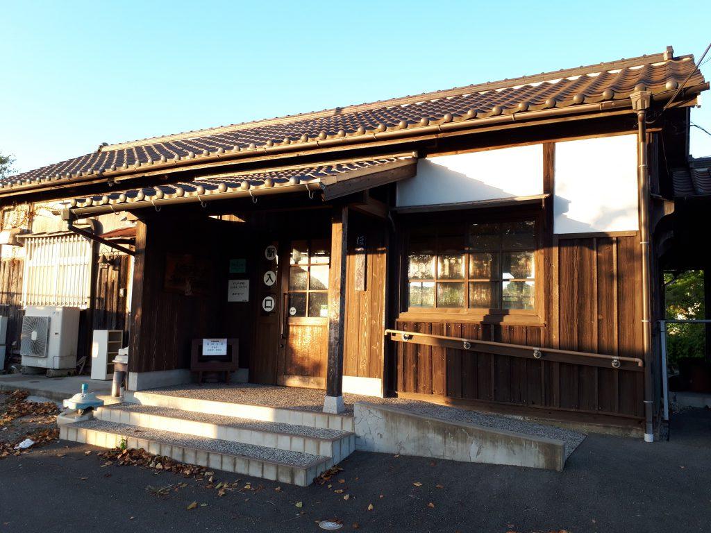 駅舎工房 Mon Favoriの外観(兵庫県/加西市)