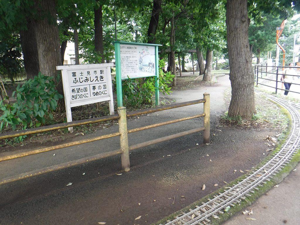 園内にあるミニ鉄道のレールや看板/むさしの緑地公園(埼玉県/富士見市)
