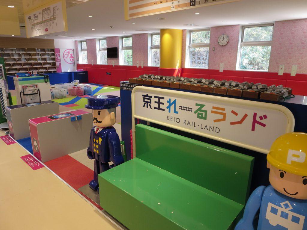 プラレールで遊べるコーナー/京王れーるランド(東京都/日野市)