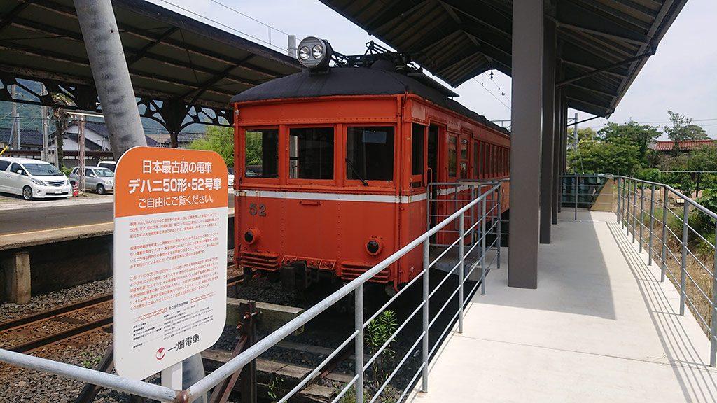 デハニ50形を展示/一畑電車 出雲大社前駅(島根県/出雲市)