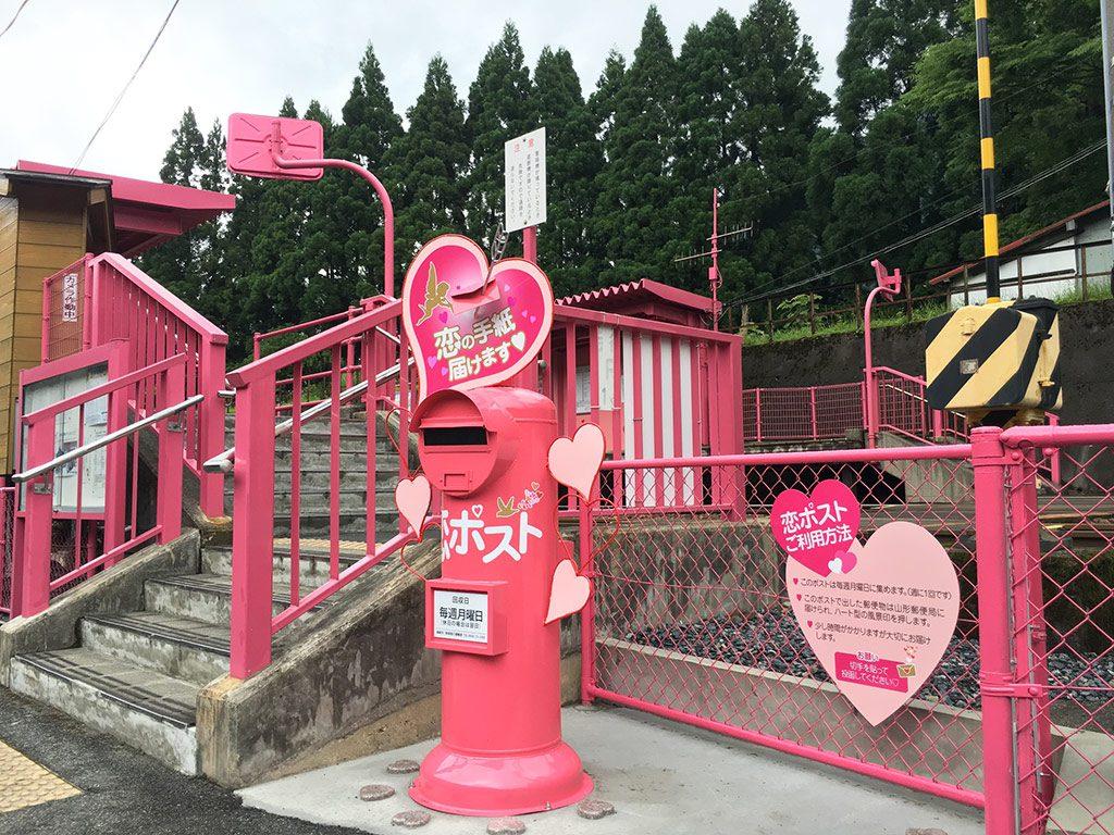駅前の「恋ポスト」/ピンクの恋山形駅(鳥取県/八頭郡智頭町)