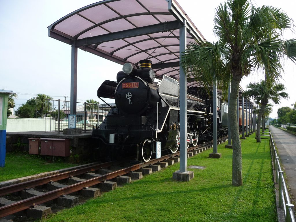 C58形蒸気機関車/志布志駅 鉄道記念公園(鹿児島県/志布志市)