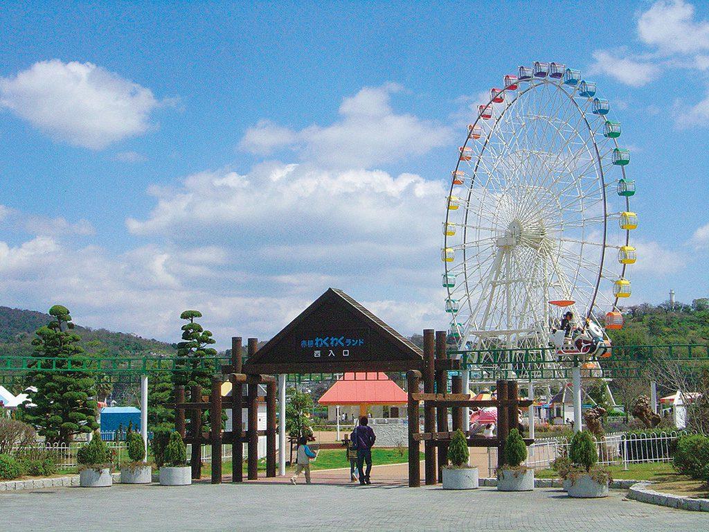 赤穂海浜公園(兵庫県)