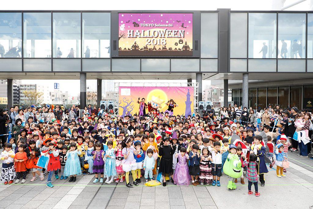東京スカイツリータウン(R)ハロウィン・ファミリーパレード